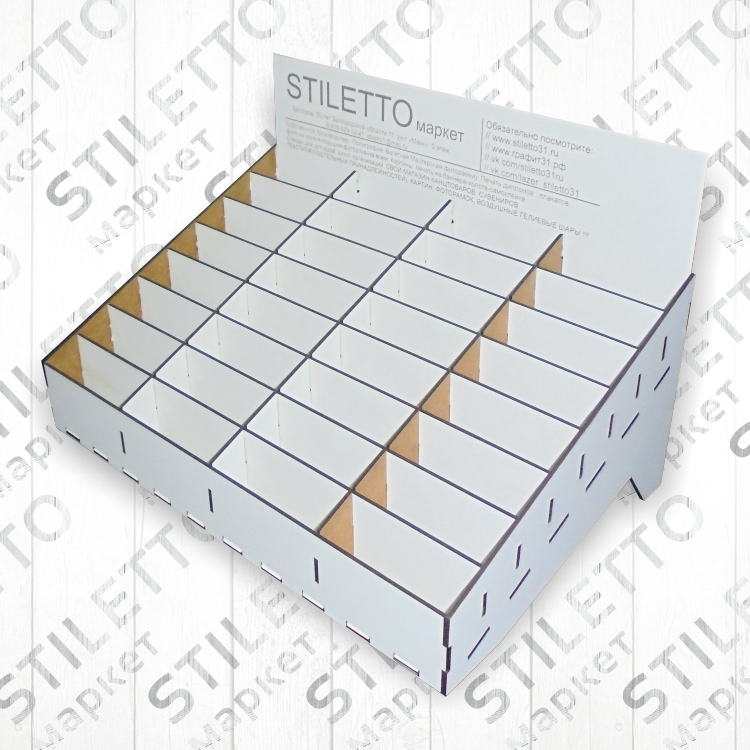 Ящик «Горка» 4 х 8 на 32 ячейки