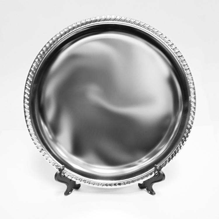 Тарелка металл, большая